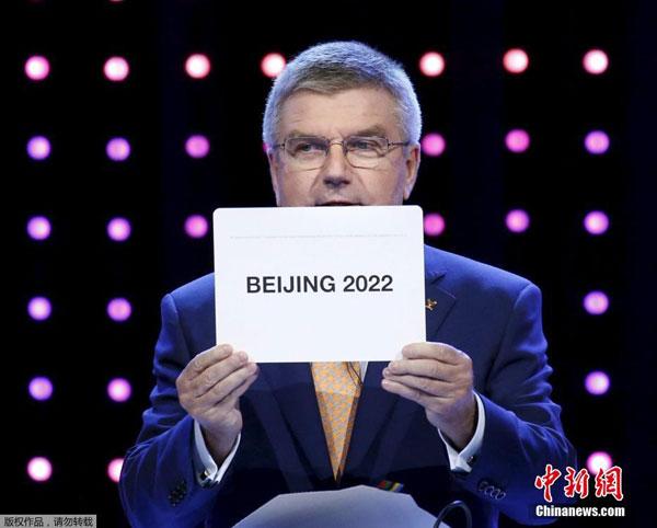Пекин станет столицей зимних Олимпийских игр 2022-го года