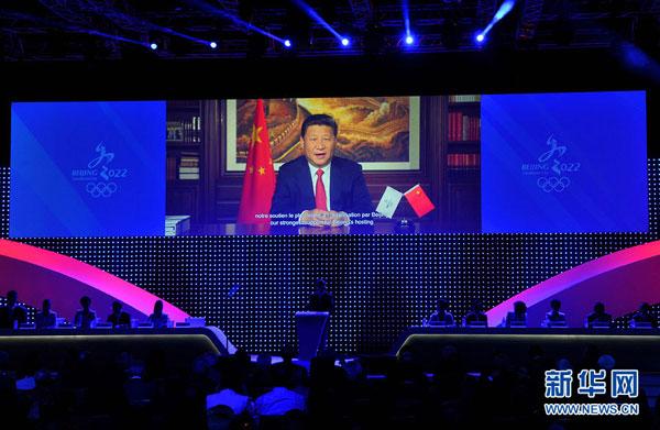 Председатель КНР Си Цзиньпин обратился к присутствующим по видеосвязи