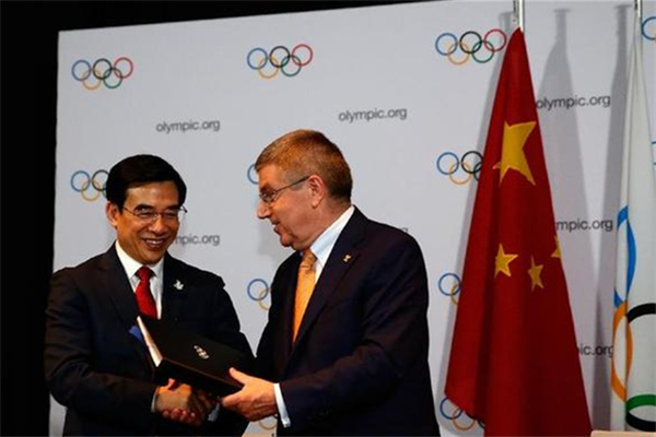 IOC signs contract with Beijing