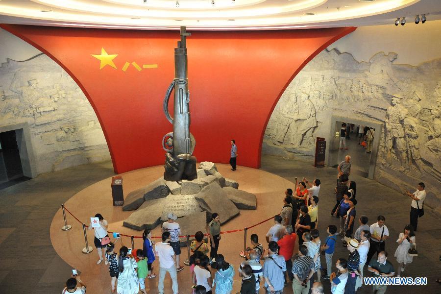 """Туристы посетили мемориальный музей """"Наньчанское вооружённое восстание 1 августа 1927 года"""""""