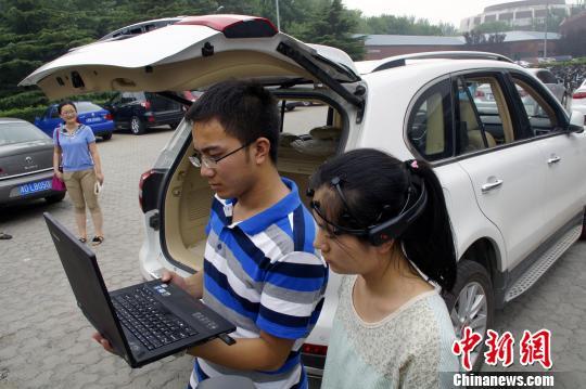 Китайские учёные исследуют возможность управлять автомобилем с помощью мозговых волн