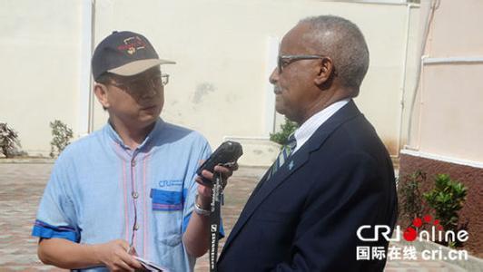 Министр иностранных дел Сомали выразил соболезнования по поводу гибели китайского полицейского