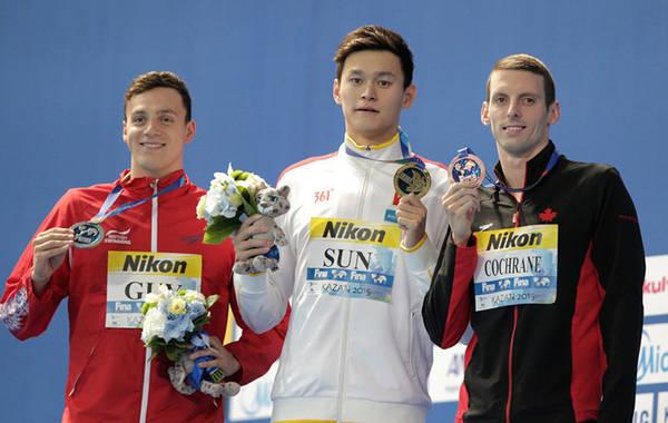 Сунь Ян зовоевал золото на дистанции 400 метров вольным стилем