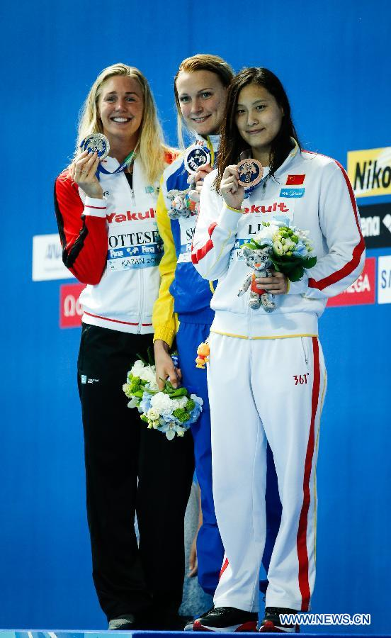 В Казани китайская пловчиха выиграла бронзовую медаль в плавании на дистанции 100 м баттерфляем