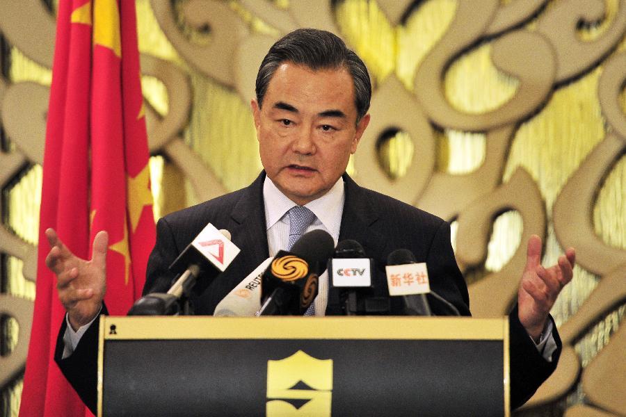 Глава МИД КНР выразил позицию своей страны по Южно-Китайскому морю