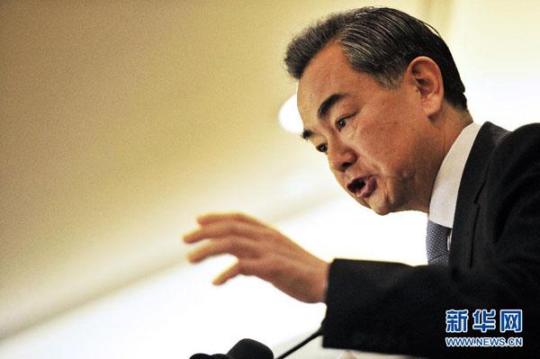 Ван И, Министр иностранных дел КНР