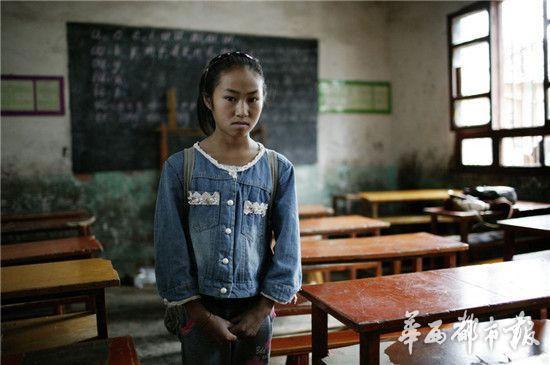 """写出""""最悲伤作文""""12岁凉山女孩:我不怕"""