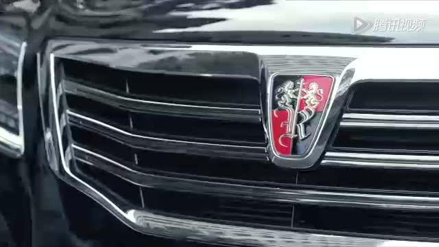 荣威360将9月成都车展上市 搭1.4T发动机高清图片