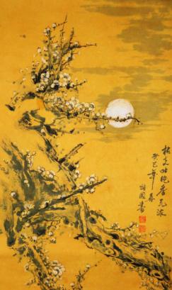 纪念抗日战争胜利70周年 著名诗书画家崔维国专题报道