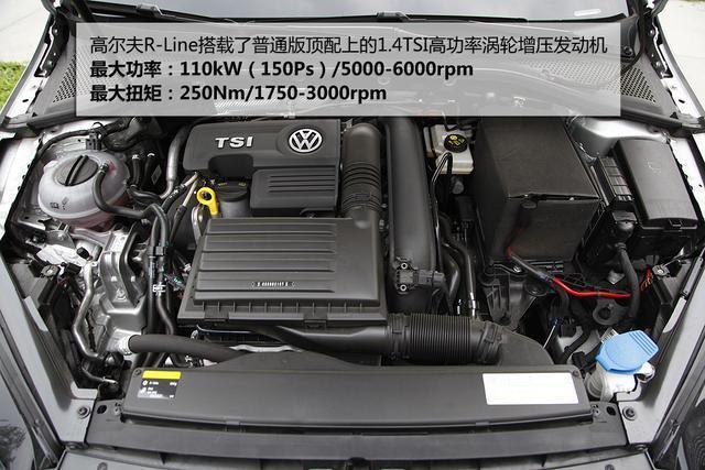 高尔夫7 r-line 1.4t发动机