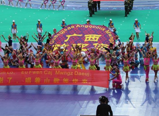 第十届少数民族传统体育运动会开幕式看点揭秘图片