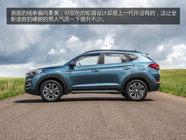 北京现代全新途胜的长宽高分别为4475/1850/1660mm(带车顶行李架)