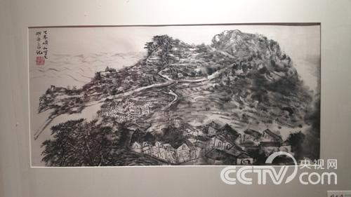 由《中国书画》杂志社与青岛市崂山风景区管理局共同