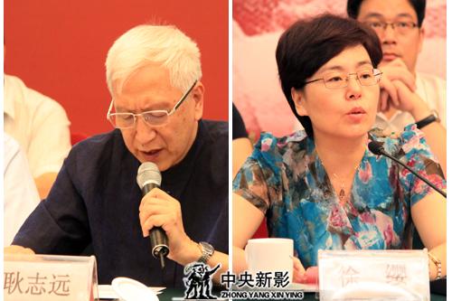 中华英烈褒扬事业促进会副会长耿志远与常州市委宣传部部长徐缨发言