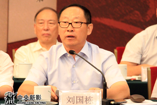 中华英烈褒扬事业促进会副会长刘国栋致辞