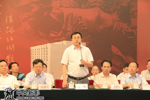 中宣部理论局正局级巡视员邓晨明发言