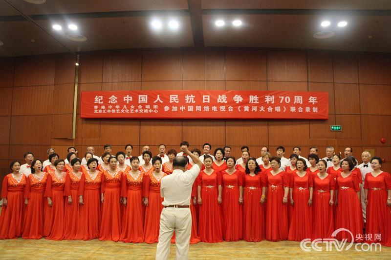 香港中华儿女合唱团正在演唱《保卫黄河》