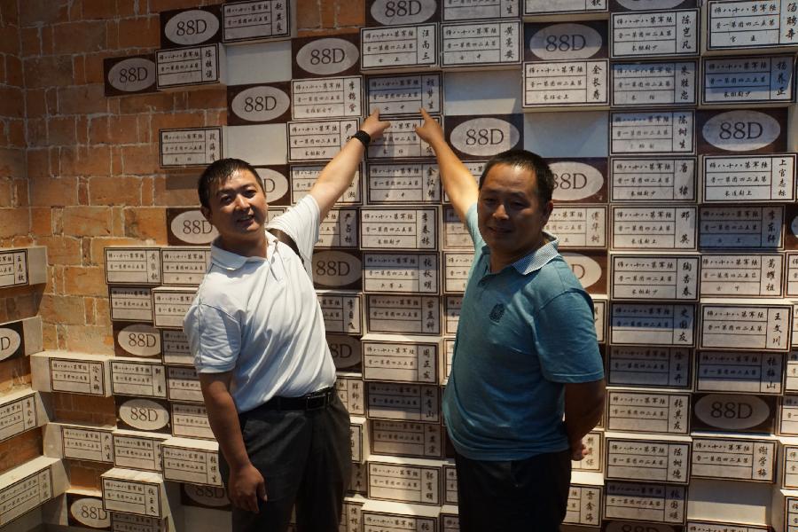 افتتاح متحف مستودع سيهانغ