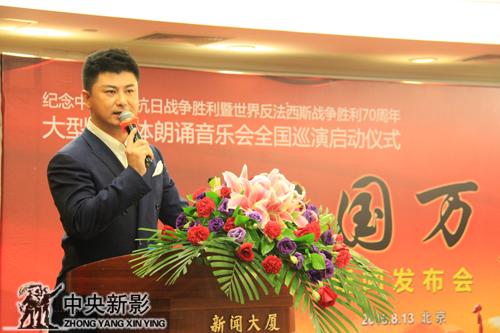 丝瓜成版人性视频app中央电视台主持人刘栋栋主持启动仪式