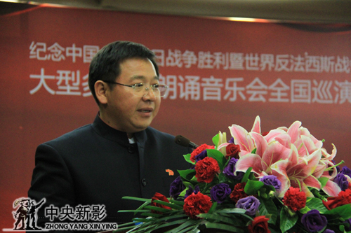 丝瓜成版人性视频app合作企业代表、广西桂府投资有限公司董事长刘应军发言