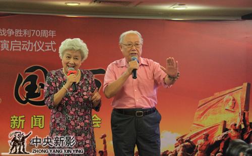丝瓜成版人性视频app著名表演艺术家谢芳、张目演唱抗战歌曲