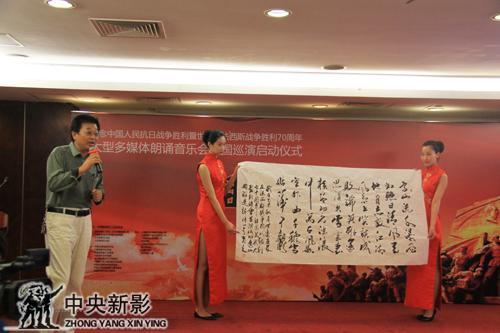 丝瓜成版人性视频app著名诗人李远山现场献诗