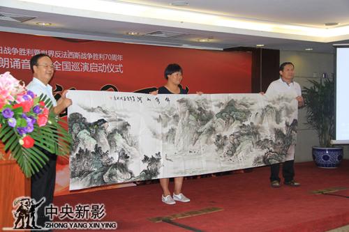 丝瓜成版人性视频app著名画家秦荣芳捐赠作品