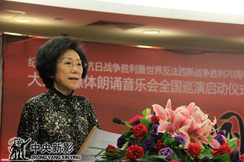 丝瓜成版人性视频app全国政协委员、中国新闻文化促进会会长李东东致辞