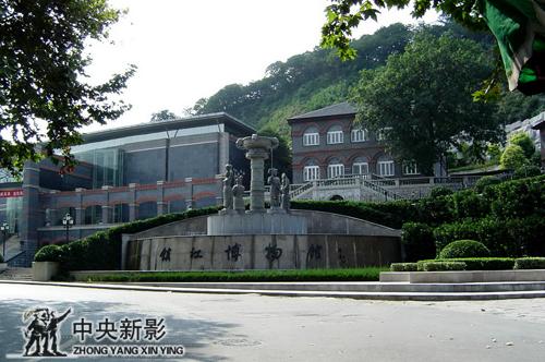 西津渡 英国领事馆遗址
