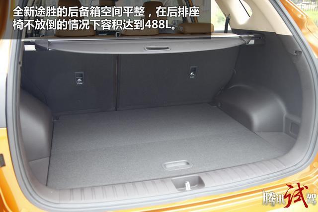 试驾北京现代全新途胜1.6T 拼颜值更拼实力高清图片