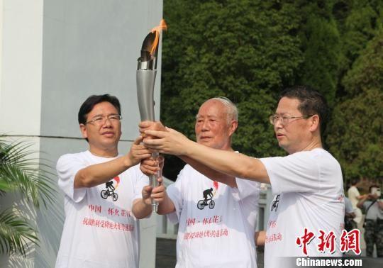 إقامة الاحتفال في محافظة تشيجيانغ موقع استسلام اليابان للصين