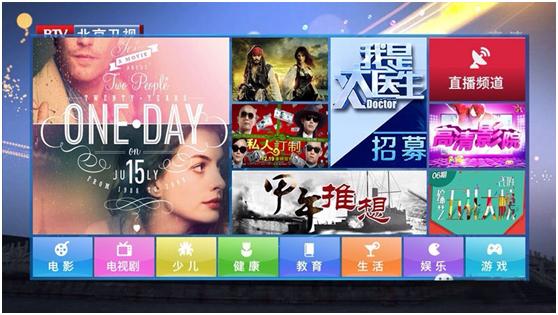 """9月1日,IPTV+""""看吧""""全面升级"""