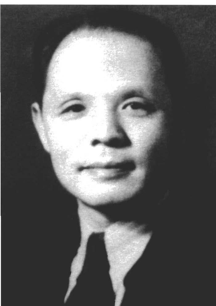 Доктор Хэ Фэншань (1901-1997 год), родом из Иян, провинция Хунань, с 1938 по 1940 год был генеральным консулом Китая в Вене, он один из дипломатов, начавших первым выдавать визы, чтобы спасти еврейских беженцев. Источник фото «Евреи в Шанхае», составитель Пань Гуан, Шанхайское издательство иллюстрированных журналов, 2005 г.