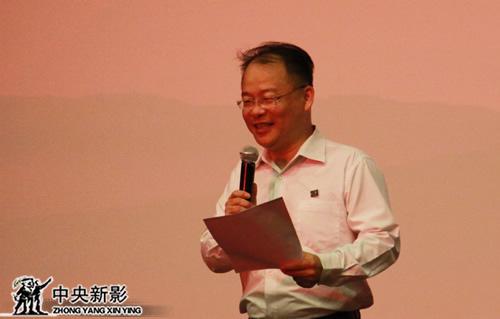 活动由铁军影视协作中心办公室主任李东主持