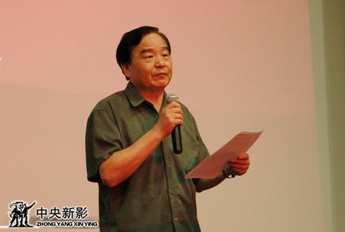 北京新四军暨华中抗日根据地研究会副会长兼秘书长乔泰阳将军致辞