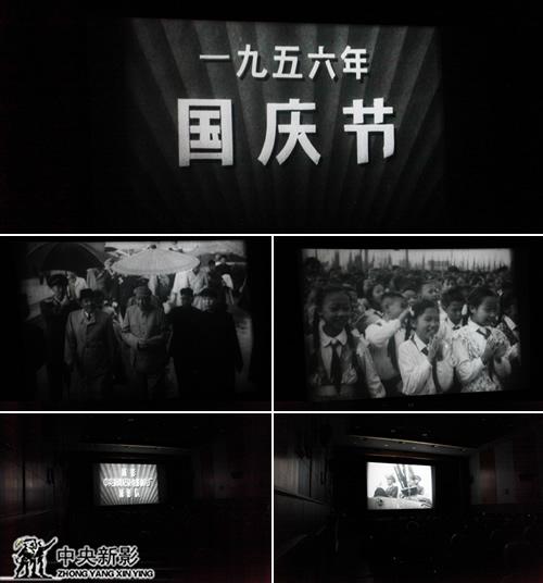 纪录片《1956年国庆雨中大阅兵实况》