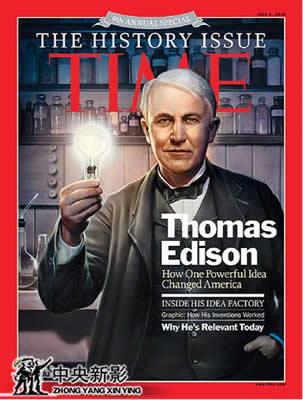 爱迪生发明电灯登上时代周刊封面