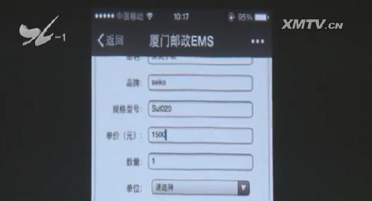 """便民!市民""""海淘""""可以在微信上报关啦"""