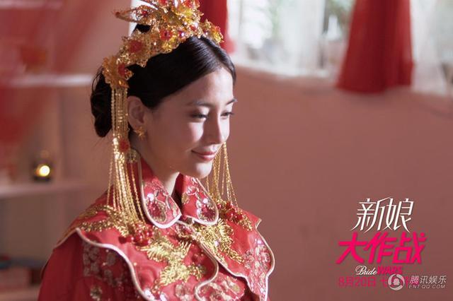 angelababy中式新娘造型