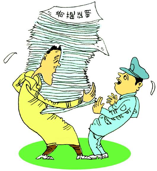 动漫 卡通 漫画 设计 矢量 矢量图 素材 头像 530_579