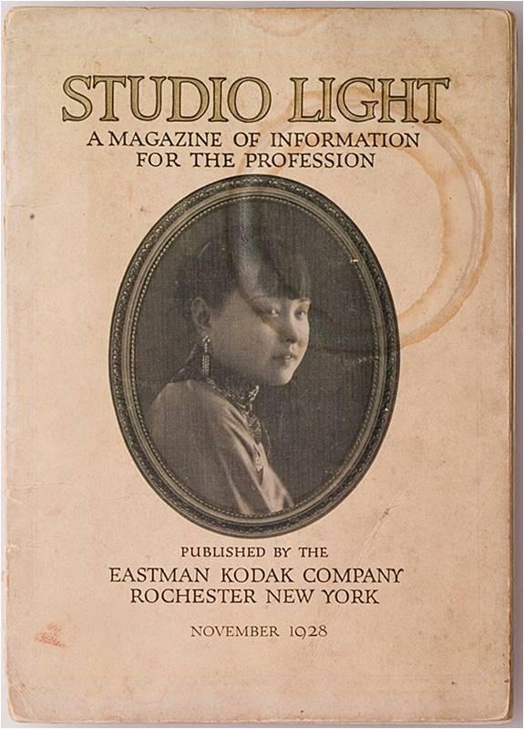 «Студийный свет», ноябрь 1928 года