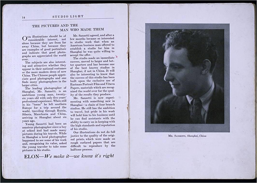 Информация о Шэньшиди в книге «Студийный свет» (ноябрь 1928 года)