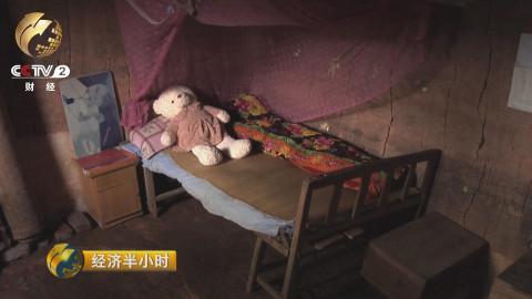 我们看到这是女孩的房间