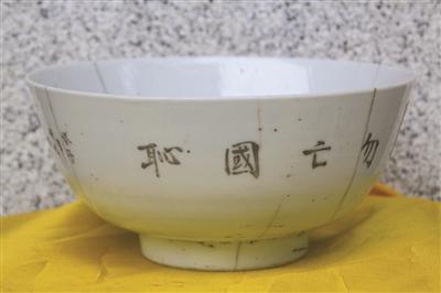 """民国粉彩""""勿亡国耻""""款描金牡丹花卉纹碗"""