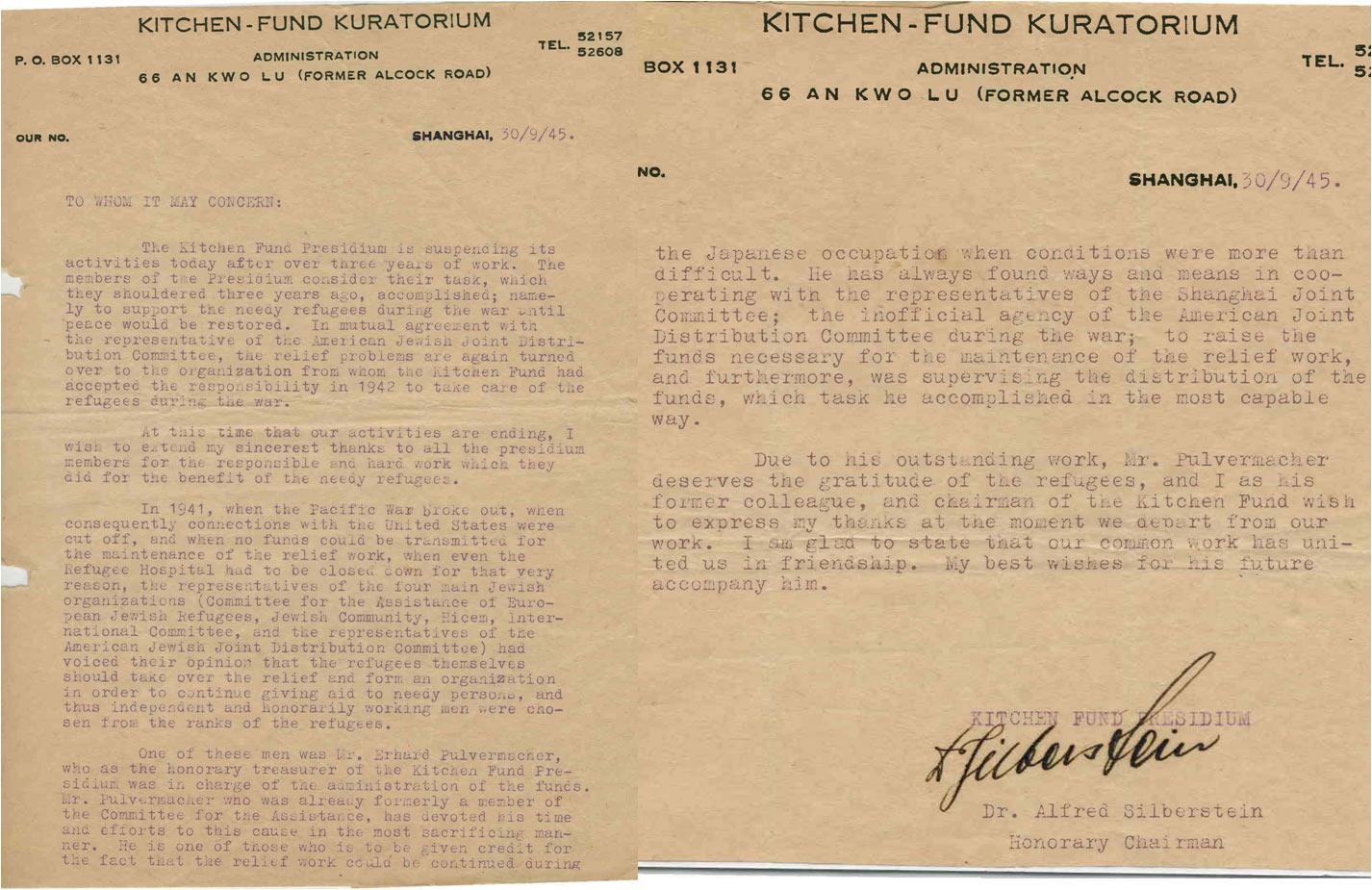 В это письме «Фонд кухни» высоко оценил работу Эрхарда Пульвермахера в роли почетного финансового директора.