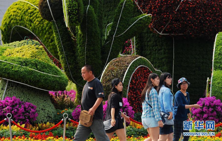 رياض الزهور على طول شارع تشانغآن