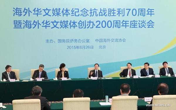 اجتماع ليو تشي باو مع ممثلين عن وسائل الإعلام الصينية بالخارح