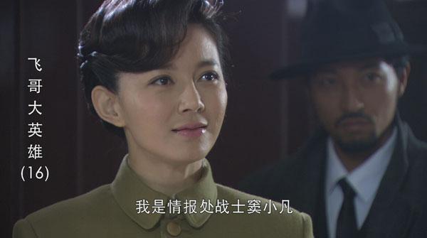 90.9济南经济广播