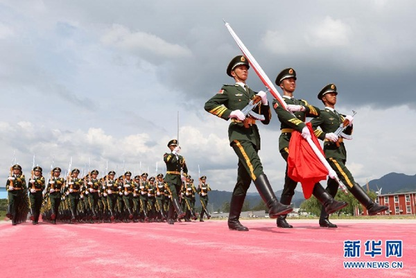 فرقة مراسم رفع العلم الوطني الصيني