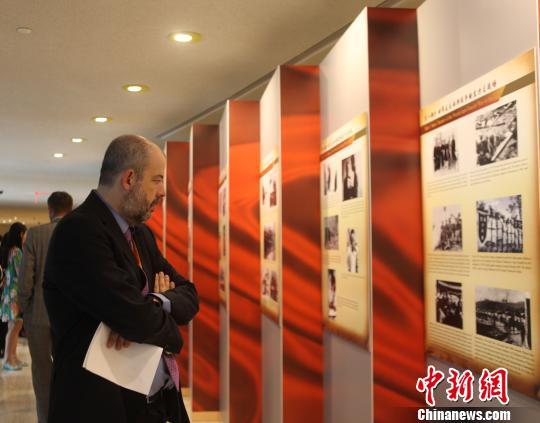 """الأمم المتحدة تقيم معرضا للصور بعنوان """"الذكرى من أجل السلام"""""""